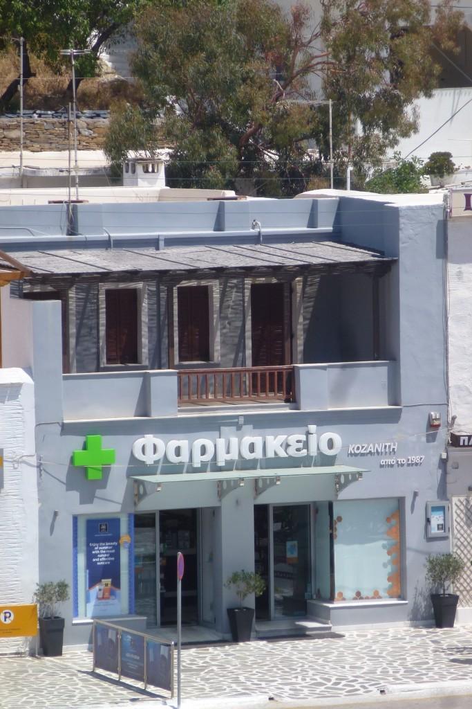 Pharmacie - Andros