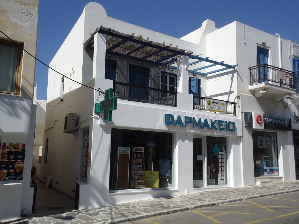 Pharmacies - Naxos