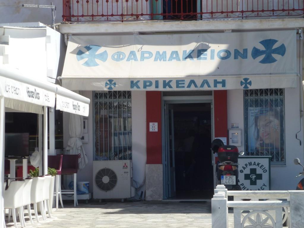 Pharmacies - Tinos