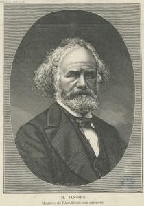 Portrait de Janssen