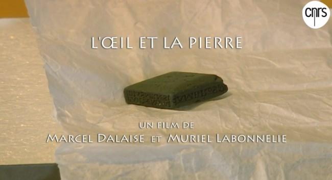 oeil_et_pierre