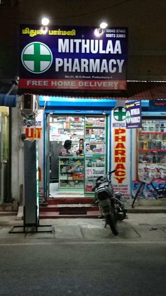 Pharmacie - Pondichéry