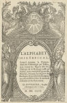 [Frontispice] - L'alphabet chirurgical