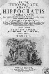 [Frontispice] - Hippocratis Opera omnia, cum variis lectionibus... ineditis potissimum... Accessit i [...]