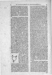 Hieronymi Cardani in Hippocratis Coi, prognostica... atque etiam in Galeni prognosticorum exposition [...]