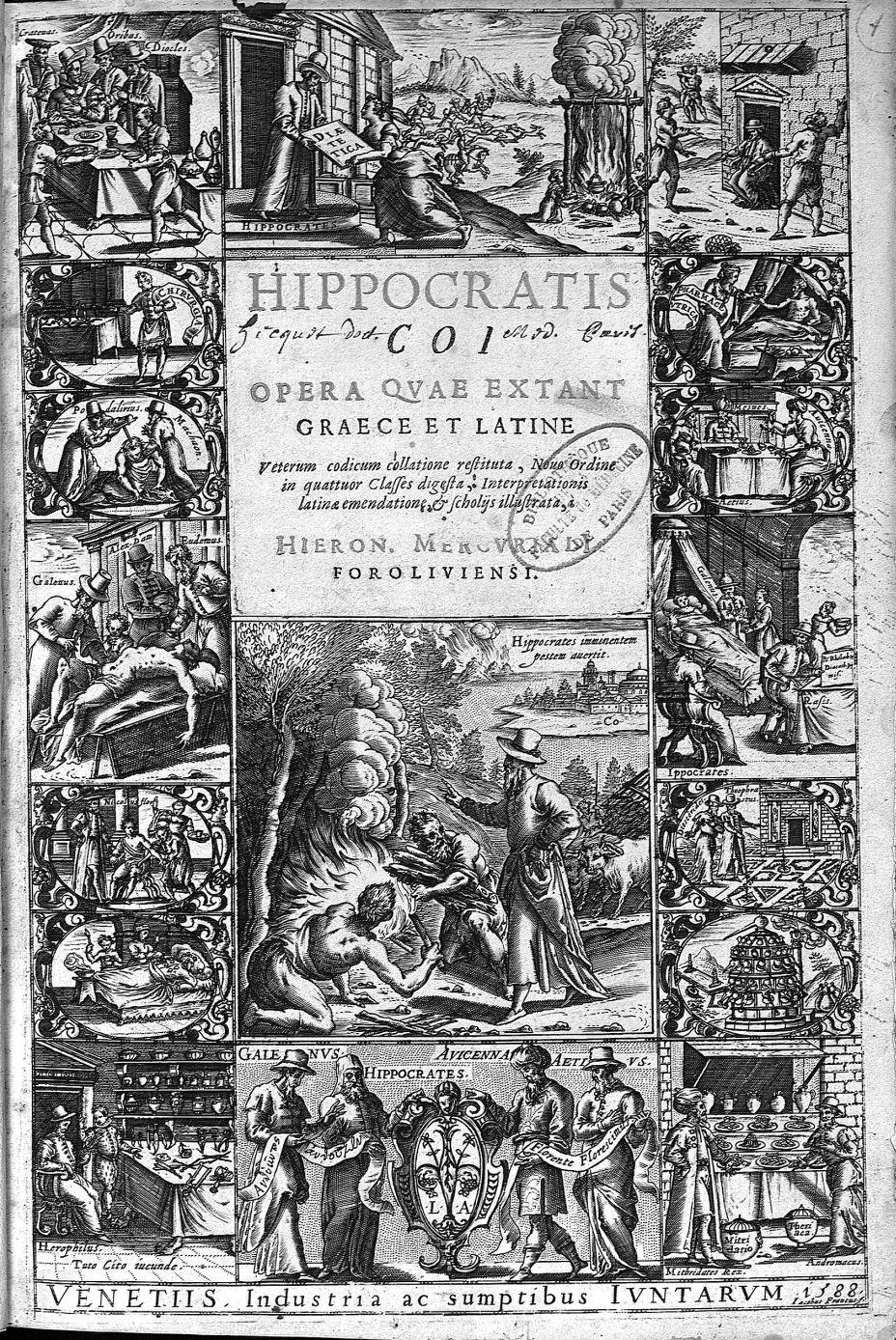 [Frontispice portant les représentations d'Oribase, de Diocles, d'Hippocrate, de Machaon, de Galien, [...] - Médecins et malades. Feux. Montagnes. Chirurgie, pharmacie. 16e siècle (Italie) - med00033x0003