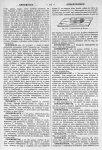 Fig. 150. Chromomètre de Hayem - Dictionnaire de médecine, chirurgie... ; 21è éd. par A. Gilbert