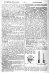 Fig. 664. Scarificateur / Fig. 665 et 666. Scarificateurs de Vidal et de Brocq - Dictionnaire de méd [...]