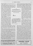 Première page de la dédicace de Corvisart à Napoléon - Le progrès médical