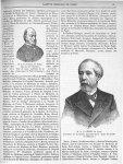 M. le Pr Potain (de Paris) / M. le Pr Lépine (de Lyon) - Gazette médicale de Paris : journal de méde [...]