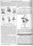 M. le Pr Bouchard / M. le Pr Brouardel / M. le Pr Proust / M. le Pr Landouzy / M. le Pr Lannelongue  [...]