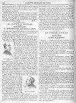 M. le Pr Bouchard (Paris) / M. le Pr Ch. Richet - Gazette médicale de Paris : journal de médecine et [...]