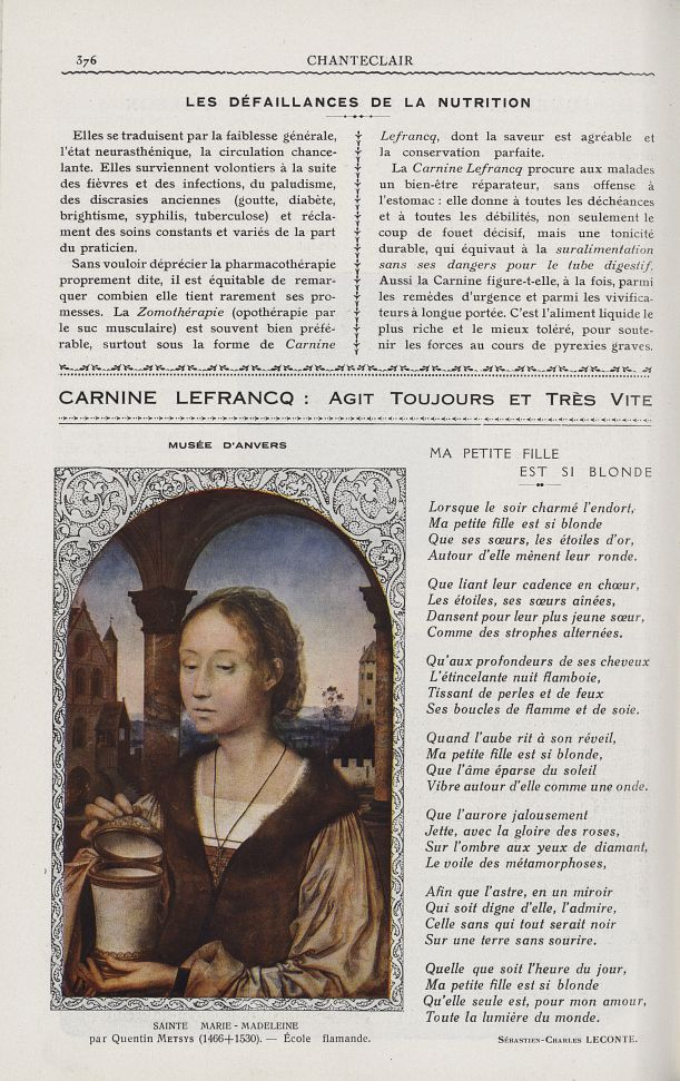Sainte Marie-Madeleine (Quentin Metsys, 1466-1530) - Chanteclair -  - medchanteclx1928x18x0014